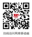 网库官方微信